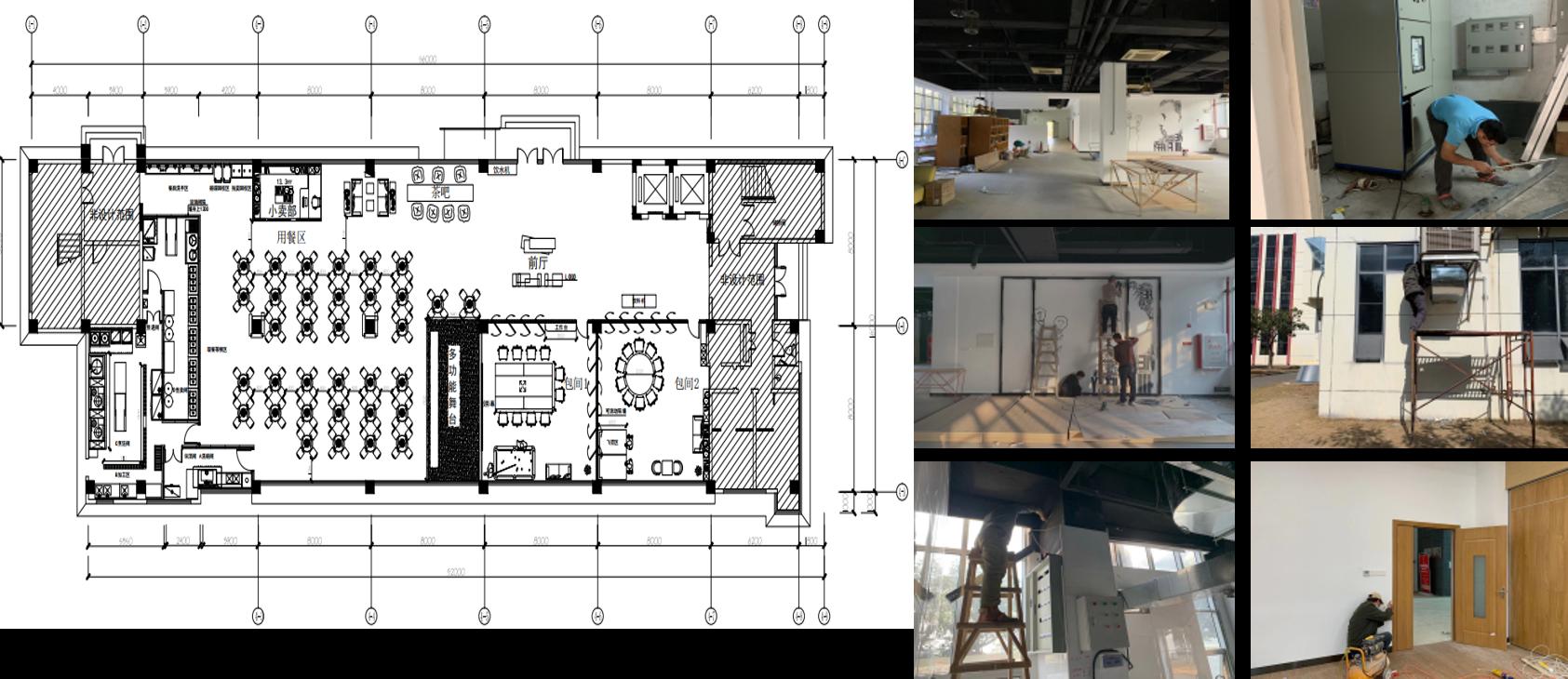 装修工程展览 - 南沙科创园食堂设计装修工程