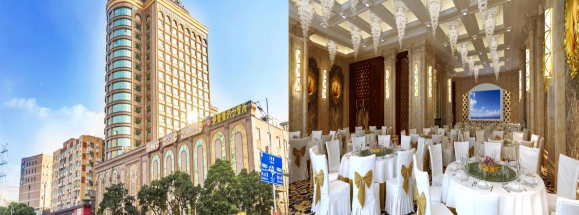 装修工程展览 - 粤大金融城酒店