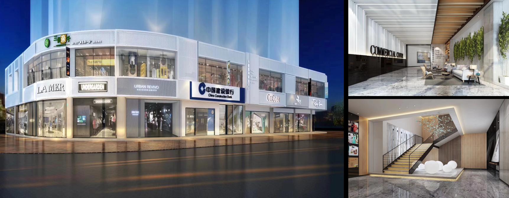 装修工程展览 - 紫荆商业中心设计装修工程